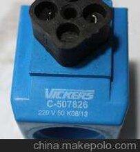 A10VSO28DFR1/31R-PPA12N00力士樂油泵現貨供應圖片