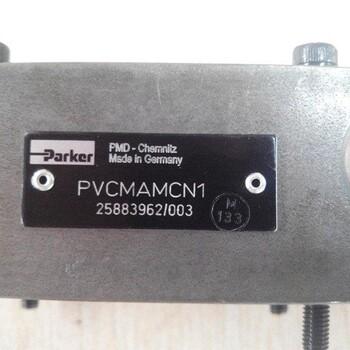 016-96720-0C4V105303B5派克止回閥閑銷售銷售
