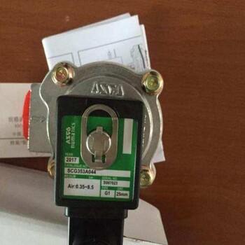 FMU90-R11CA111AA3A超声波液位变送器现货销售