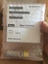SPA.1731.10.5派克壓力表器材常備現貨銷售圖片