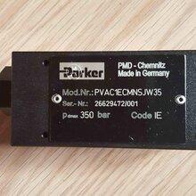 PVCMEFCN1进口减压阀30件备货库存付款就发货图片