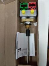 SCLTSD-250-10-05全新液位傳感器現貨供應當天可發圖片