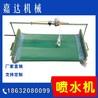 JDPS-001梳绒机喷水机加湿喷雾防静电梳棉机加湿器
