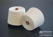 純棉紗線價格精梳純棉紗線批發選擇我們是靠譜的