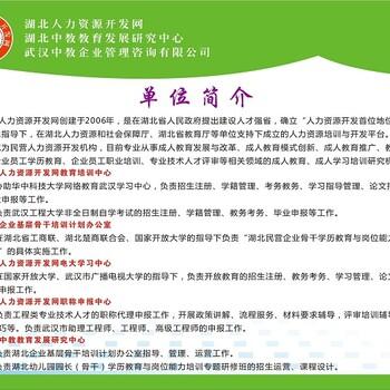 2018年秋季武汉电大报名火热进行中,专业多,费用低