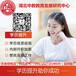 武汉电大报名需要什么,无基础无压力轻松入学!