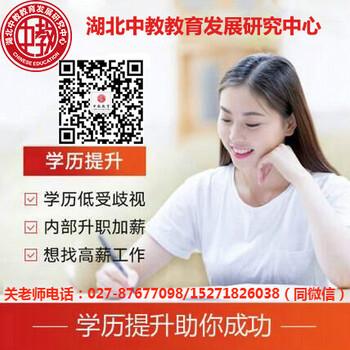电大报名时间2018,武汉电大费用低,欢迎报考!