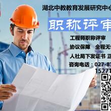 武汉助理工程师报名条件,简单便捷,申报入口图片
