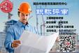武汉评助理工程师需要什么条件,人社局证书,永久有效