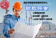 中級工程師評定條件-直出貴州地區-僅9天可報