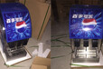 運城哪有可樂機果汁飲料機餐廳自助飲料設備