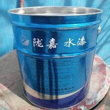 供兰州钢构防腐涂料和甘肃钢结构涂料供应商