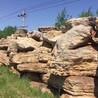 假山石多少錢一噸