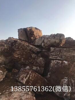 假山石多少錢一噸圖文