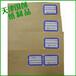供应纸塑复合纸黄牛皮纸淋膜纸