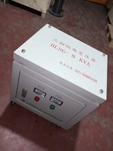三相隔離變壓器380V/380V隔離變壓器圖片