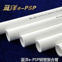 湖北地区厂家直供DN635.0e-psp电磁感应双热熔钢塑复合压力管psp钢塑复合管