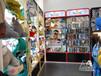 宜昌AA国际动漫店加盟风险小的投资项目