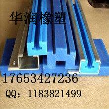 超高分子聚乙烯多色链条导轨,聚乙烯导轨滑块PE导轨厂家直销