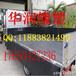 德州华润生产超高分子量聚乙烯车厢滑板聚乙烯车厢滑板加工聚乙烯车厢滑板