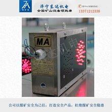 KXB12矿用本安型声光报警箱厂家最新报价显示效果好