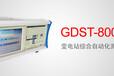 GDGM-61588便携式网络报文分析仪