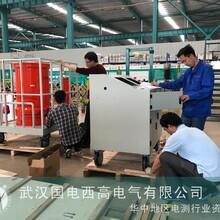 高铁专用高压试验车武汉高压检测设备厂家定制直供图片