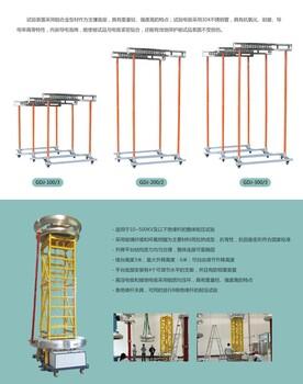 GDJ系列绝缘杆耐压试验电极装置