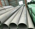 18cr-8ni-超低碳不锈钢管