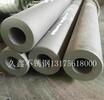 310S高规格石油专用不锈钢管