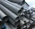 304厚壁无缝不锈钢316L管材圆管310S耐热耐腐耐高温耐烧锅炉管