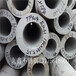 工业不锈钢管304无缝管