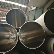 阿拉善316L不锈钢精密管提供售后技术咨询图片