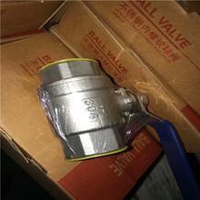 佳木斯市2520不锈钢装饰管发货及时图片