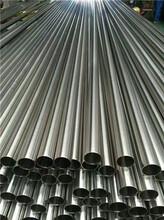 无缝管347H耐高温多少度精密仪器不锈钢管发货及时图片