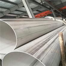 装饰管TP321免费切割机械加工不锈钢管近期价格图片