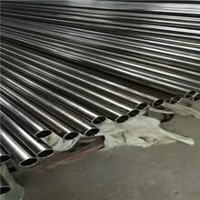 316H不锈钢管广西壮族自治A312标准不锈钢管图片