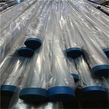 316食品级不锈钢管A269标准不锈钢管图片
