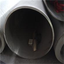 304LBA级3/4不锈钢管客车扶手不锈钢管图片
