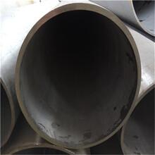 347H耐高温多少度有毒气体用不锈钢管厂家直供图片