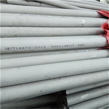 TP310S大口径不锈钢管不锈钢型材大量现货图片