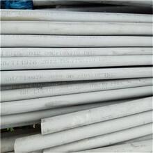 347H耐高温多少度不锈钢型材不锈钢管厂家图片