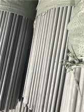 321H厚壁不锈钢管精抛光800目厚壁样品零切图片