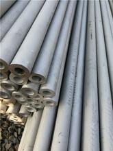 2205不锈钢抛光管表面拉丝不锈钢管厂家图片