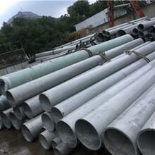 TP310S大口径不锈钢管耐高压不锈钢管大量库存图片