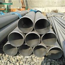 江西省304LBA级1/2不锈钢管免费切割图片