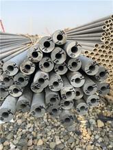 2507不锈钢厚壁管耐高温多少度生产厂家图片