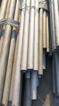 锅炉管TP347抗拉伸不锈钢管抗拉伸不锈钢管厚壁样品零切图片