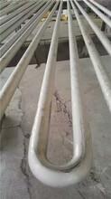 904L不锈钢管黑龙江省抗拉伸不锈钢管图片