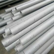 大口径316H不锈钢型材BA级不锈钢管发货及时图片